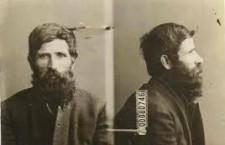 UN VENGADOR OLVIDADO: la historia de Antonio Ramón Ramón.